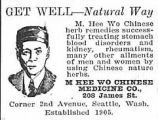 M. Hee Wo's Herbal Remedies (1917)