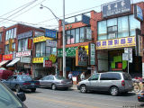 Asian commercial district street scene