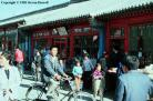 Private homes and shops in Hohhot
