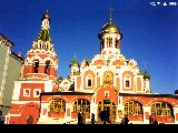Cathedral of Kazan  Mother of God's Icon on Red Square in Moscow