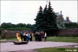 Eternal Flame on the Field of Mars, with the Cathedral of Christ the Savior on the Blood in the...