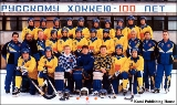 """Construction worker"" (""Stroitel"")  ice hockey team in Syktyvkar"