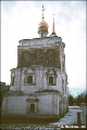 Church of the Transfiguration of Our Saviour in Irkutsk