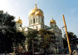Cathedral of the Nativity of Our Lady in Rostov-na-Donu