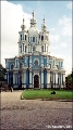Cathedral of the Smolny Convent in Saint Petersburg