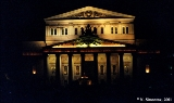 Bolshoi Theater in Moscow at night