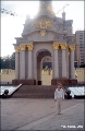 "Base of  ""Glory of Ukraine,"" a newly-built monument on the Khreshchatik, Kiev's main..."