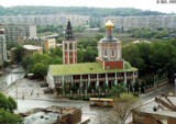 Orthodox church in Saratov