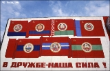 Sign displaying the flags of the Soviet Republics, in Tashkent
