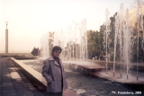Fountains on the Square of Glory with the Monument of Glory in the background in Samara