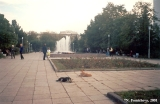Fountains on the Square of Glory in Samara