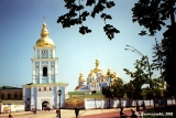 St. Michael's Belltower and the St. Michael's Cathedral of the Golden Domes in the St. Michael...