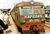 """Karelia,"" an electric commuter train bound for the northern suburbs, at the Finland..."