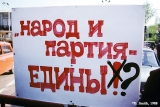 Signs  during a political gathering about Perestroika politics in Irkutsk
