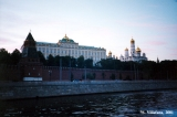 Kremlin churches viewed from the Moskva River