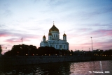 Cathedral of Christ the Savior viewed from the Moskva River