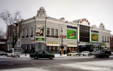 Building housing the  Passazh  restaurant, a pool hall, a casino and  stores, in Blagoveshchensk
