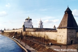 View of Pskov fortress with the Holy Trinity Cathedral from a bridge over the Velikaya River