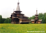 Church of Christ the Savior in the open-air museum in Novosibirsk