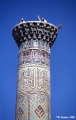 Repairs to a minaret on the Registan Plaza in Samarkand