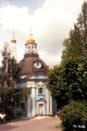 Church of the Virgin of Smolensk (on the right) in the Trinity-St. Sergius Monastery, in Sergiyev...