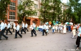 Children's parade during the celebrations of the City's Day in Irkutsk