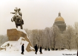 Winter scene with the monument to Peter the Great (the Bronze Horseman) on Senate Square, with St....
