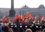 May Day Parade on Palace Square in Saint Petersburg with the former Building of the Military...