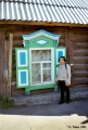 Decorated shutters on a wooden building in Irkutsk