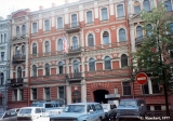 American Consulate on Pyotr Lavrov Street in Saint Petersburg