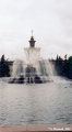 Fountain at VVTs (formerly) VDNKh, an exhibition complex featuring achievements in industry and...