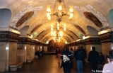 Subway station in Moscow