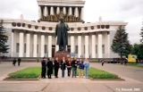 Monument to Lenin in front of an entrance to VVTs (formerly VDNKh), an exhibition complex...