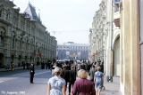 Street scene in Moscow during May Day celebrations