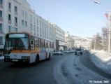 Bus stop in downtown Magadan