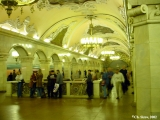 Station in the Moscow subway