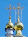 Cupolas of a Russian Orthodox church near the Moscow Conservatory