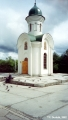 Chapel in the city of Magadan