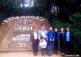 Karachay family in a park in front of the clock in Kislovodsk