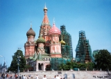 St. Basil's Cathedral under renovation in Moscow