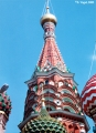 Cupolas of St. Basil's Cathedral