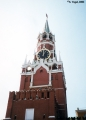 Spasskaya (Savior) Tower in the Moscow Kremlin