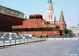 Lenin Mausoleum, on Red Square in  Moscow