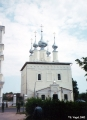 Summer Church of the Virgin of Smolensk