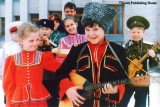 Children dressed in Cossack folk costumes in the town of Sosnogorsk
