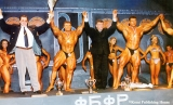 Body builders in the Komi Republic