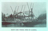 Scow Fish Wheel Used in Alaska