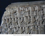 Cuneiform inscriptions on clay tablet