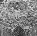 Intricate painted designs on a stucco stalactite on the soffit, in the interior of the tomb of...