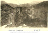 Great Wall of China and surrounding steppes, China, ca. 1914
